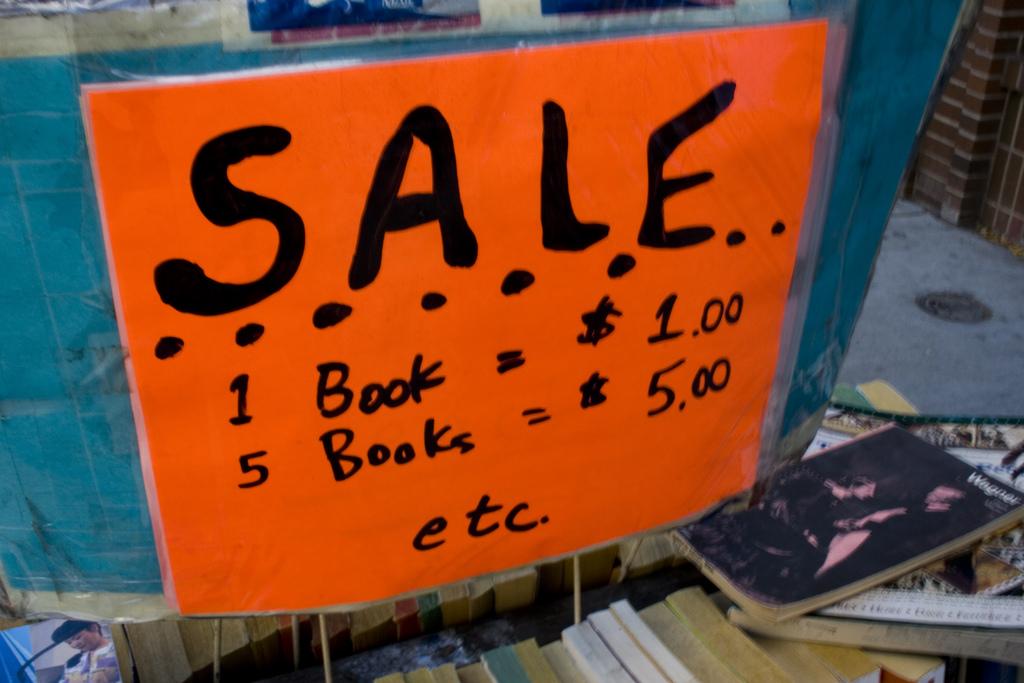 片付けをしよう。(その3)―買い取り価格はいかほど?